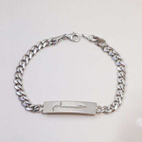 Personalized Bracelet in Sterling Silver