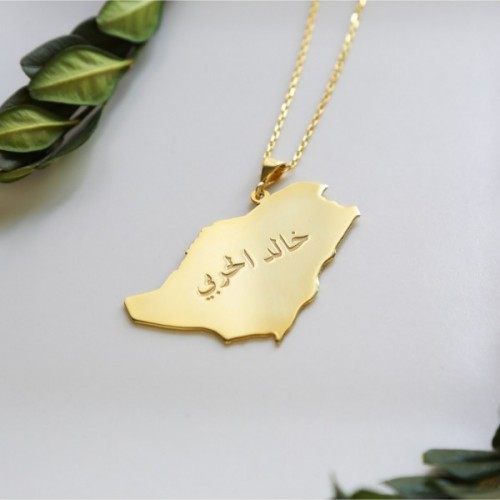 Personalized Car pendant in Sterling Silver