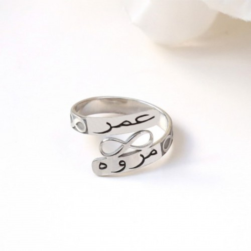 Personalized Ring in Sterling Silver